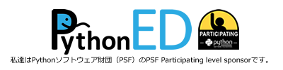 Pythonエンジニア育成推進協会のロゴ
